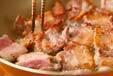 豚肉のショウガ丼の作り方8