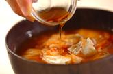 タラのキムチスープの作り方3