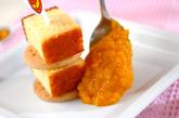 カボチャのハロウィンデザートの作り方2