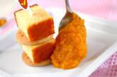 カボチャのハロウィンデザートの作り方4
