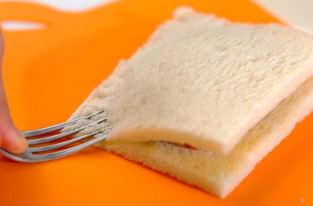 チーズカレーパンの作り方の手順2