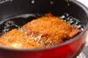 チーズカレーパンの作り方の手順3