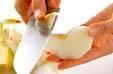 フルーツ・梨&ブドウの作り方の手順1