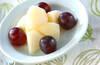 フルーツ・梨&ブドウの作り方の手順