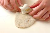 トロピカルフルーツのライ麦パンの作り方8