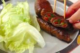 甘辛牛肉のコンニャク巻きの作り方7