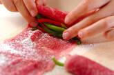 甘辛牛肉のコンニャク巻きの作り方5