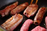 甘辛牛肉のコンニャク巻きの作り方2