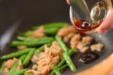 サヤインゲンとツナの炒め物の作り方3
