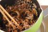 かつお節香る!ゴーヤの佃煮の作り方の手順3