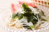 生ワカメのサラダの作り方6
