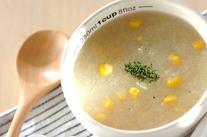 すりおろしジャガイモのスープ
