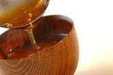 落とし卵のショウガ汁の作り方5