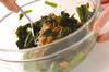 野沢菜納豆和えの作り方の手順4