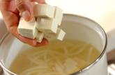 ゴマ風味の豆腐のみそ汁の作り方1