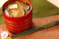 ゴマ風味の豆腐のみそ汁