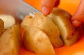 アンチョビポテトの作り方1