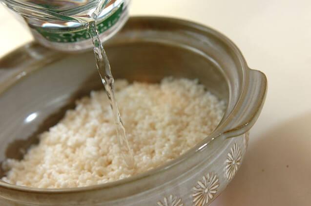 水を加え土鍋で炊く鍋炊きご飯