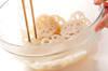 レンコンの酢の物の作り方の手順5
