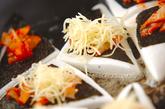 ハンペンのキムチーズ焼きの作り方1