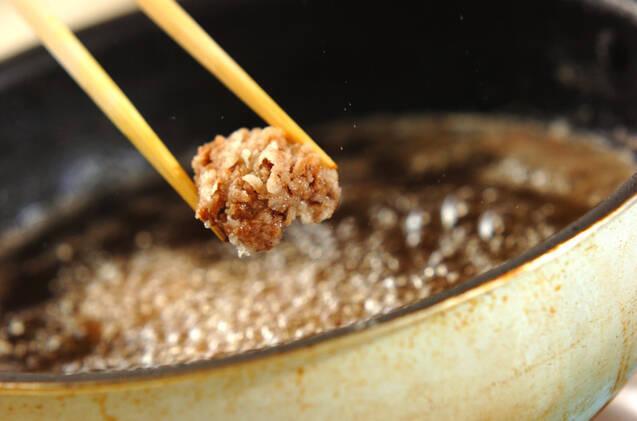 砂肝のショウガ風味揚げの作り方の手順6
