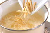 焼き白ネギの麦みそ汁の作り方1