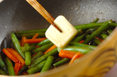 サヤインゲンのオイスター炒めの作り方2