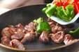 砂肝の塩炒めの作り方6