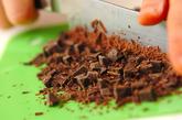 アーモンドチョコケーキの下準備3