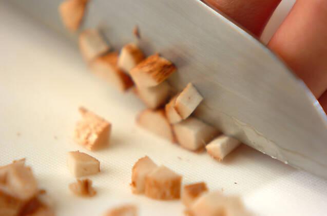 シイタケのマヨ焼きの作り方の手順1
