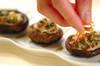 シイタケのマヨ焼きの作り方の手順4
