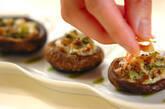 シイタケのマヨ焼きの作り方4