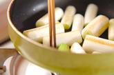 サバのゴマみそ煮の作り方3