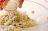 納豆のかき揚げの作り方の手順4