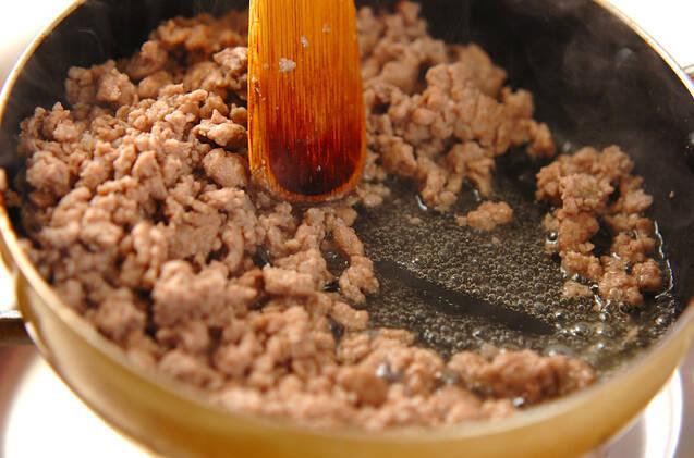 豚キムそぼろ入り豆乳つけ麺の作り方の手順1