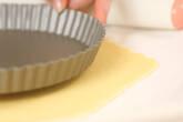 洋梨のタルトの作り方5