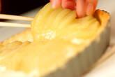 洋梨のタルトの作り方9