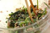 ホウレン草のツナマヨ和えの作り方1