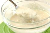 発芽玄米リジュベラック&豆乳ヨーグルトの作り方4