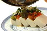 キムチのせ豆腐のサラダの作り方3