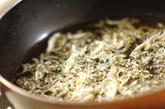 キムチのせ豆腐のサラダの作り方2