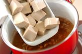 白ゴマ豆腐のナメコ汁の作り方2