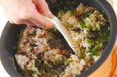 炒り大豆雑穀ご飯の作り方3