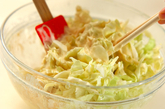 明太子チーズのお好み焼きの作り方1