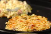 ふわふわ!明太子チーズのお好み焼きの作り方9