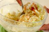 明太子チーズのお好み焼きの作り方2