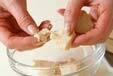 さっぱり粕汁の作り方の手順4