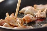 たっぷりネギの豚トロ塩炒めの作り方2