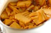 タケノコとアサリの佃煮の作り方1