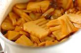 タケノコとアサリの佃煮の作り方3